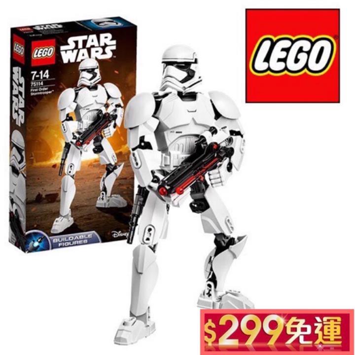好物聯網 LEGO 75114 樂高 星際大戰系列 白兵 First Order Stormtrooper