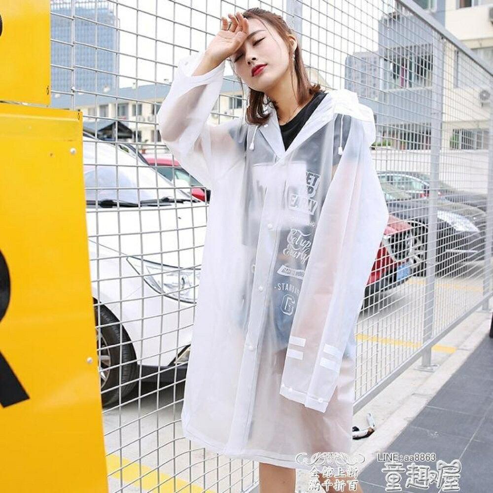 雨衣 旅行透明雨衣女成人外套韓國時尚男戶外徒步雨披單人長款防雨便攜   全館八五折