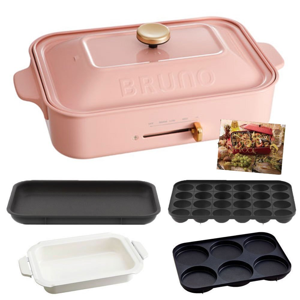 超值4件深鍋烤盤組 日本電烤盤 BRUNO boe021 烤盤 生鐵鍋  無煙燒烤盤 鐵板燒 章魚燒 環保 多色可選 日本必買  母親節禮物