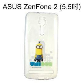 小小兵透明軟殼 [背影] ASUS ZenFone 2 ZE550ML ZE551ML Z00AD Z008D【正版授權】