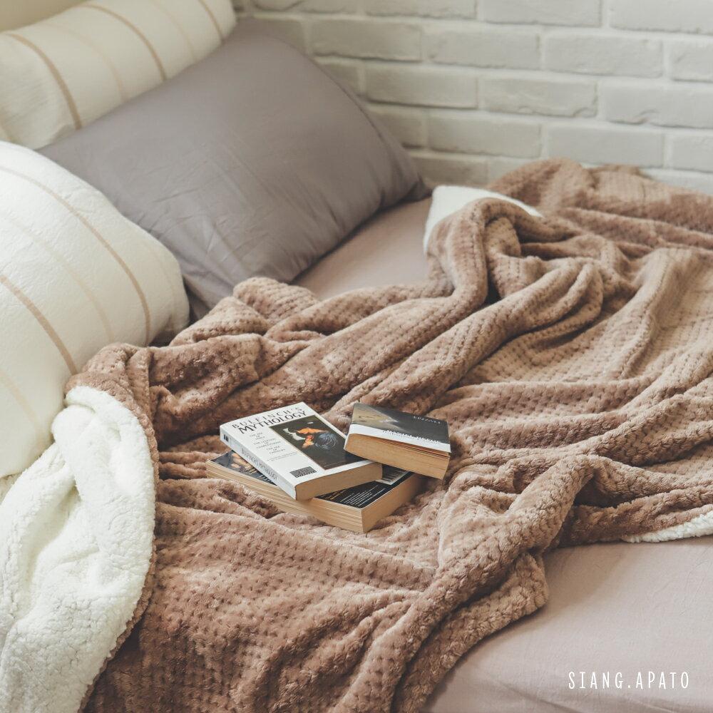 【熱銷破2千條】日本同步法蘭絨x羊羔絨毯-5色 毛毯 / 毯子 / 保暖 / 柔軟 台灣製造 翔仔居家 外島運費另計 4