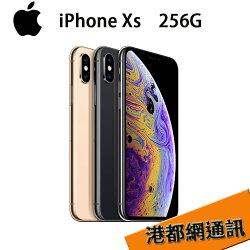 【APPLE 原廠貨】iPhone Xs  256G 5.8吋全螢幕 雙卡雙待 臉部辨識 IP68防水 智慧型手機