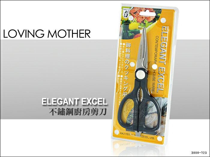 快樂屋?日本3000-723 LOVING MOTHER-慈母 CS23 23cm《廚房剪刀 黑柄》料理剪刀 肉剪 核桃剪
