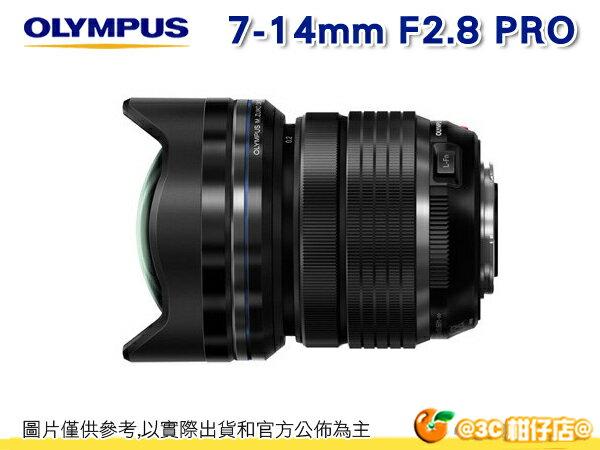 Olympus M.ZUIKO ED 7-14mm F2.8 PRO 7-14 廣角鏡 公司貨