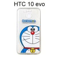 小叮噹週邊商品推薦哆啦A夢空壓氣墊軟殼 [大臉] HTC 10 evo (5.5吋) 小叮噹【正版授權】