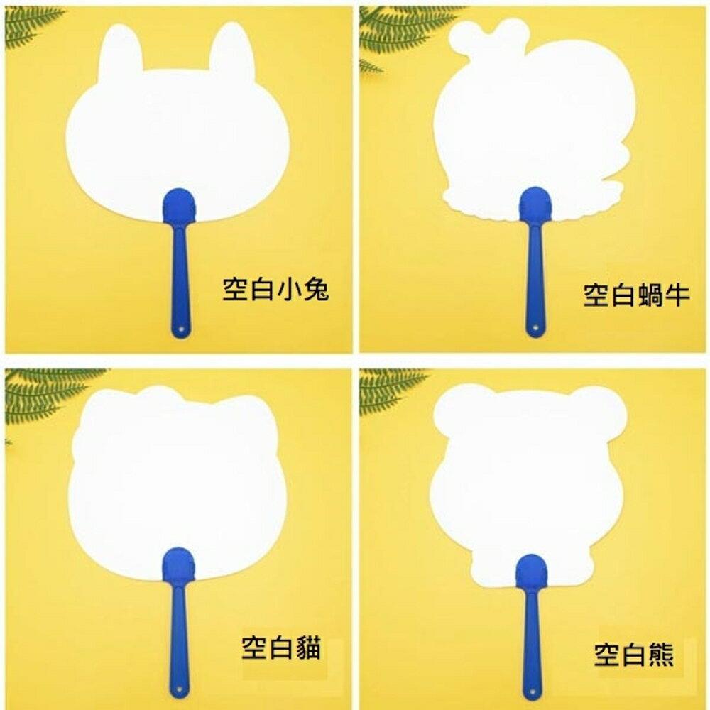 兒童DIY繪畫塗鴉空白扇子材料 手拿扇【BlueCat】【JC3690】 7