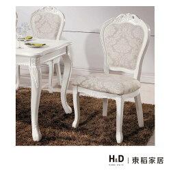 格瑞絲白色餐椅 / H&D