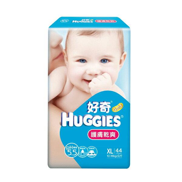 好奇 PH5.5 護膚乾爽 紙尿褲 尿布 XL40 4 片  包