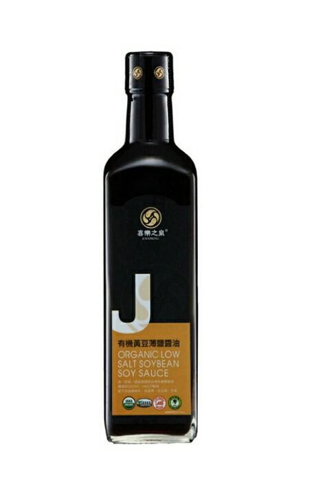 喜樂之泉 有機黃豆薄鹽醬油 500ml/瓶