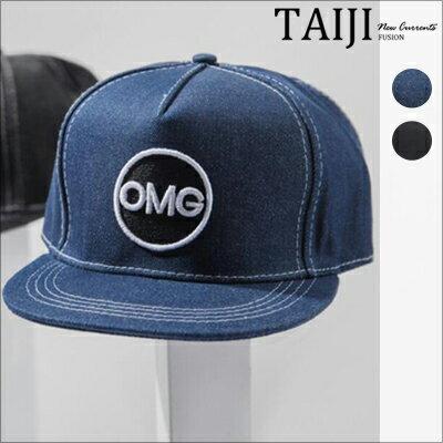 棒球帽‧OMG刺繡單寧 棒球帽‧二色~NJB0002~~TAIJI~~