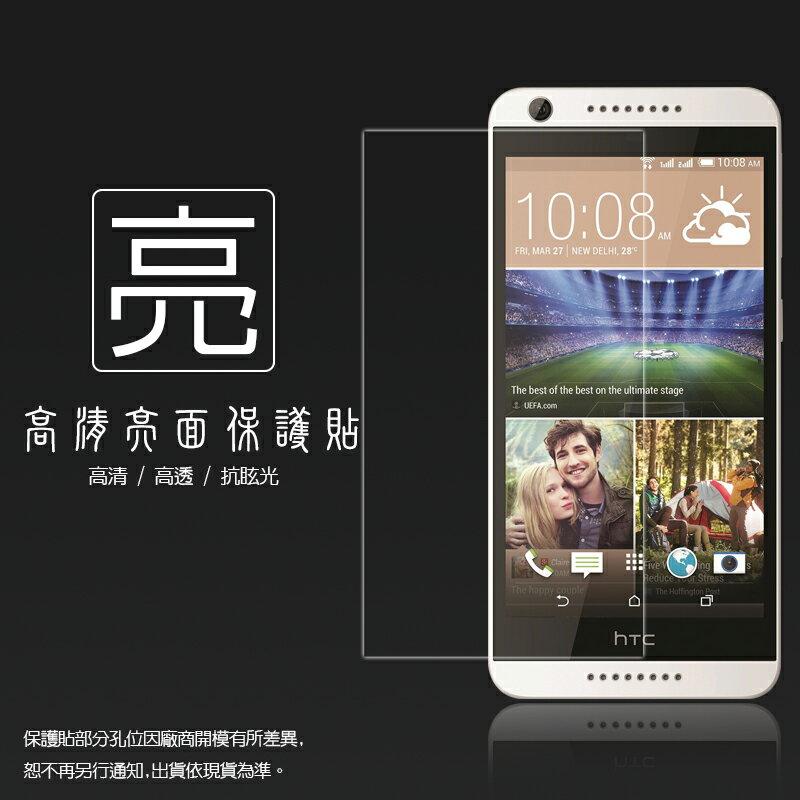 亮面螢幕保護貼 HTC Desire 626/626G/530 保護貼