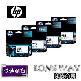 HP 955 藍色原廠墨水匣 L0S51A ( 適用: Officejet Pro 8710 / Officejet Pro 8720 / Officejet Pro 8730 )