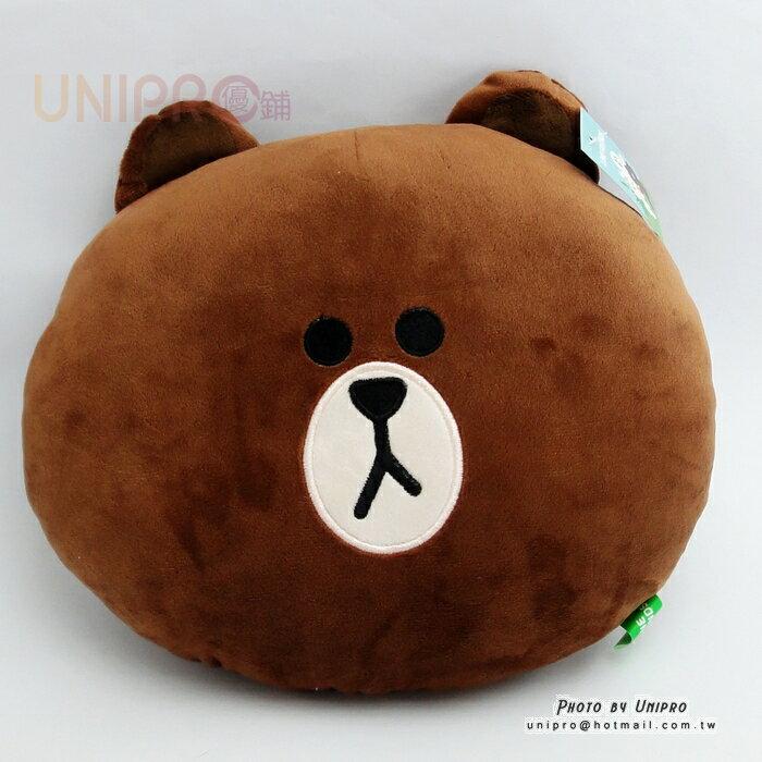 【UNIPRO】LINE FRIENDS 熊大 BROWN 布朗熊 頭型絨毛玩偶 娃娃 午安枕 抱枕 靠枕 正版授權