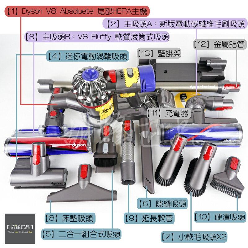 <br/><br/>  ㊣胡蜂正品㊣ 現貨 Dyson V8 Absolute 超級十吸頭 含 雙主吸頭 手持工具組 HEPA sv09 sv10 v6  FLUFFY<br/><br/>