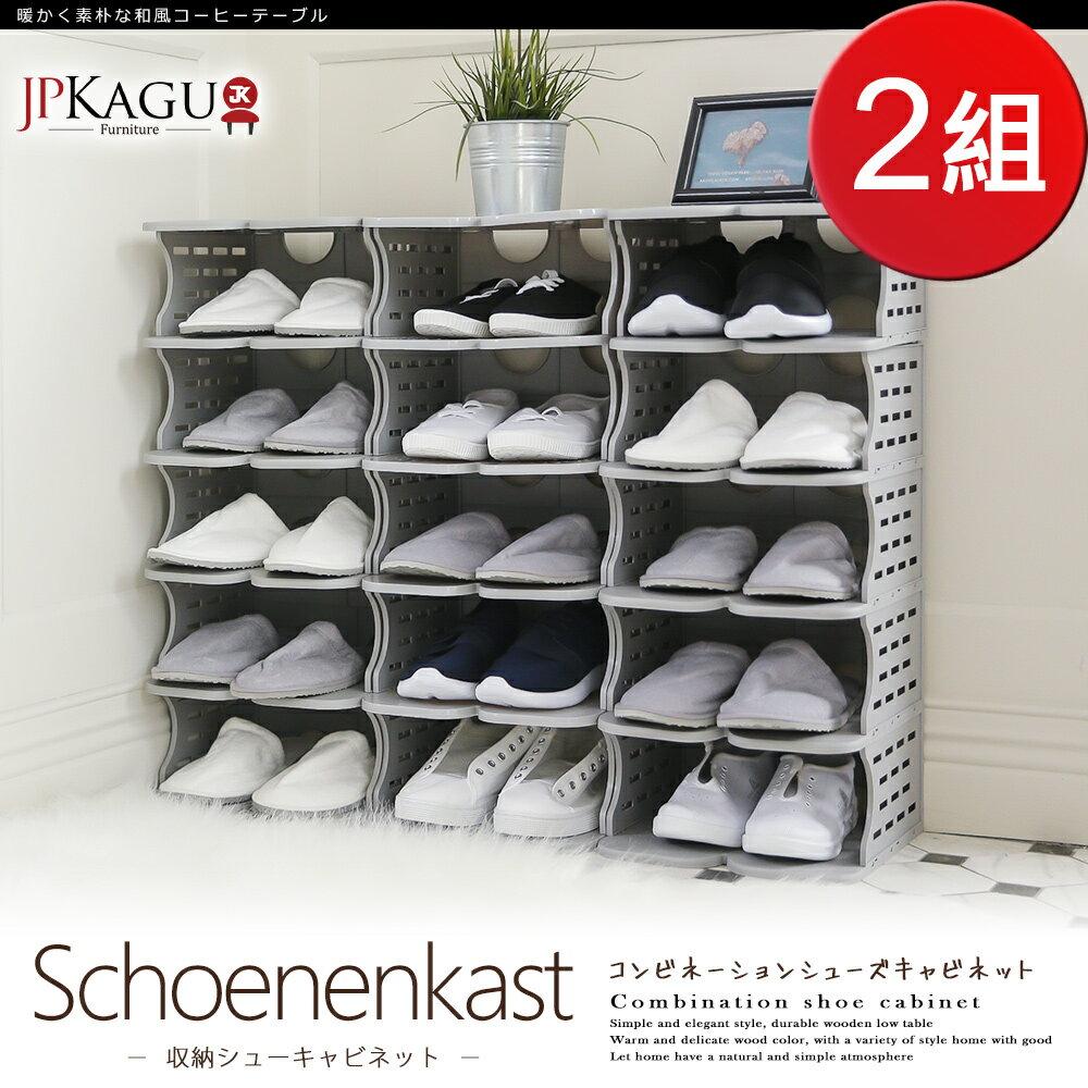 JP Kagu 日式開放式6層塑膠組合鞋櫃鞋架2組 0