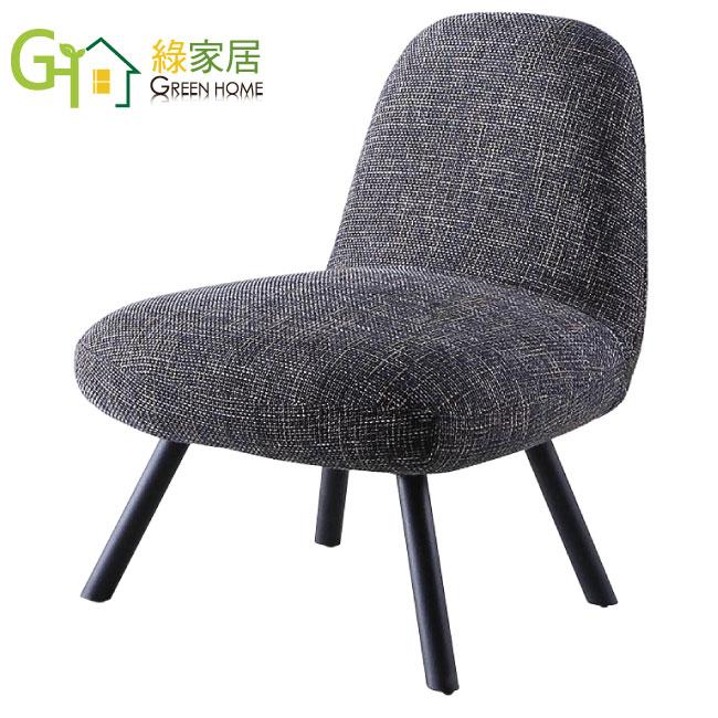 【綠家居】歐都娜 時尚亞麻布單人座沙發椅(二色可選)