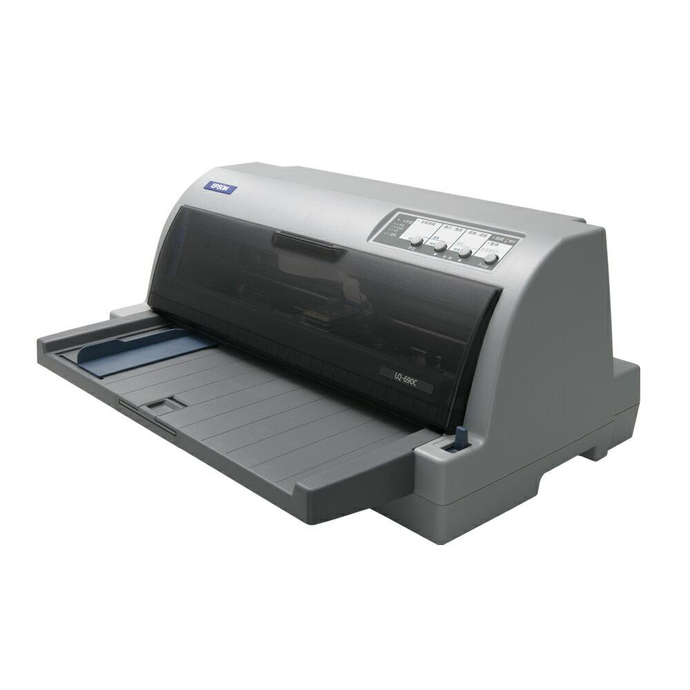 EPSON LQ-690C 點矩陣印表機 (點陣式)(內附原廠色帶)【首購滿699送100點】