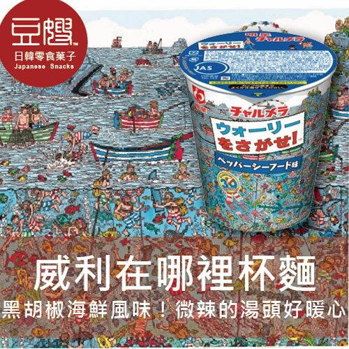 【豆嫂】日本泡麵 明星 威利在哪裡嗩吶樂杯麵(胡椒海鮮)★2/15~2/20超取正常出貨