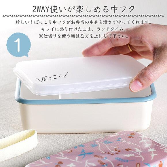 日本Maturite Botanical  /  浪漫花漾印花單層便當盒  /  可微波 可機洗 550ml  /  bis-0501  /  日本必買 日本樂天直送(2100) /  件件含運 3