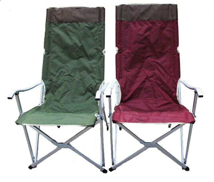 ~野營家~加厚 加高 高度100cm 高品質 鋁合金折疊大川椅 沙灘椅 折疊椅 附600D收納袋