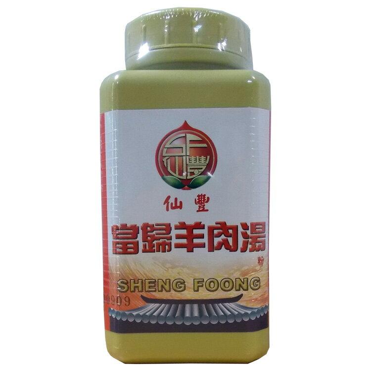 仙豐當歸羊肉湯(210克/罐)
