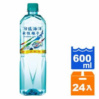 【免運】台塩 海洋鹼性離子水 600ml (24入) / 箱 0