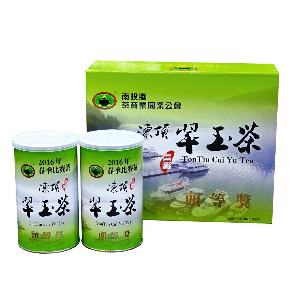 <br/><br/> 2016春季南投比賽茶-凍頂翠玉茶(頭等獎)<br/><br/>