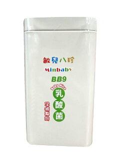 敏兒八珍MBB9複方乳酸菌(孕婦專用)3gX30包入【德芳保健藥妝】