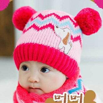 Lemonkid◆可愛狗狗閃電彩色條紋耳朵雙毛球造型兒童保暖毛線帽-淺粉(紅球)