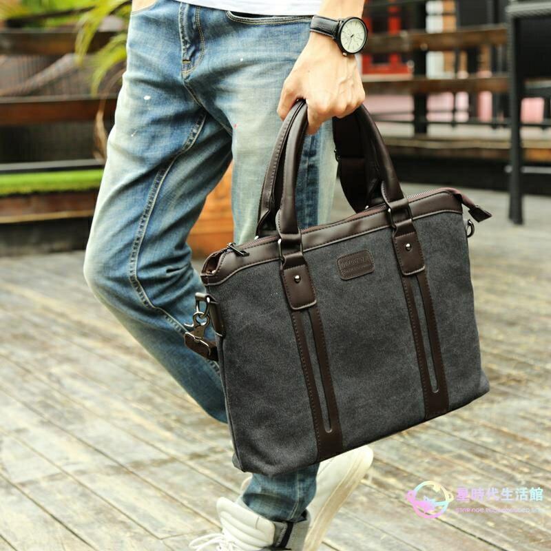 商務包 男包帆布包包男士手提包單肩包休閑包斜挎包商務公文包時尚韓版潮