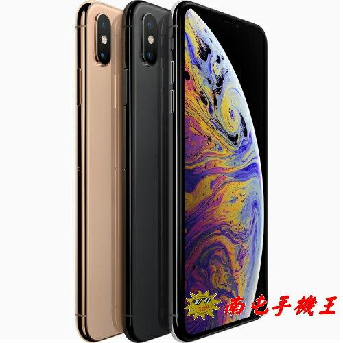 ※南屯手機王※AppleiPhoneXSMax64G【宅配免運費】