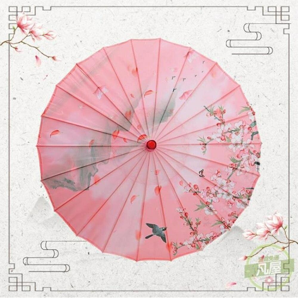 古風雨傘 綢布傘印花傘舞蹈演出傘旗袍走秀傘古典吊頂裝飾傘拍照道具傘-快速出貨