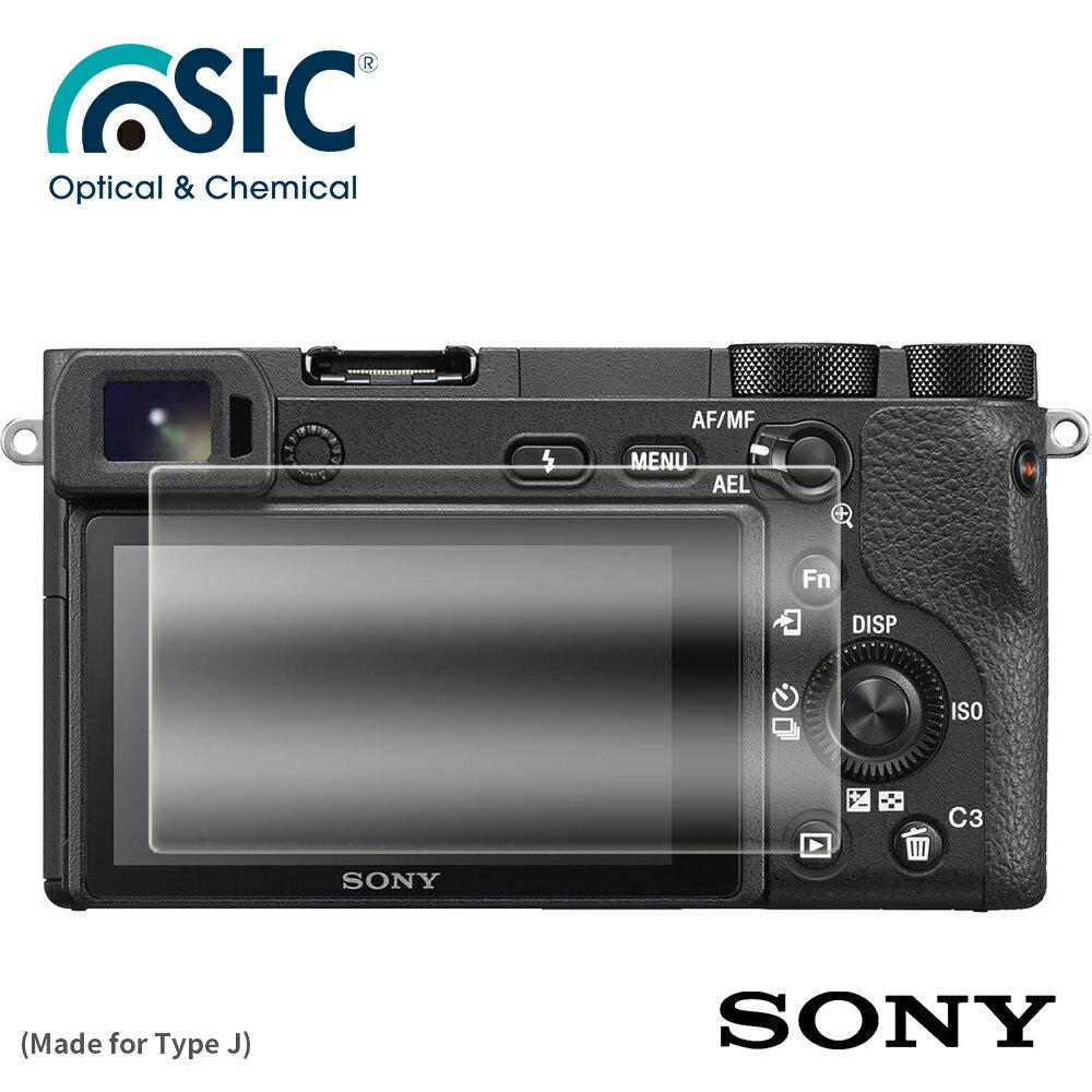 【STC】For SONY A6000 / A6300 / A6500 - 9H鋼化玻璃保護貼