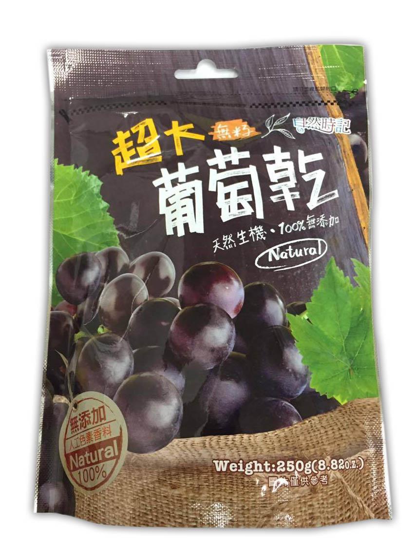 生機天然超大葡萄乾250g【美十樂藥妝保健】