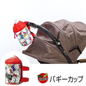 【真愛日本】16022400002 嬰兒車用縮口袋-滿版彩結 三麗鷗Hello Kitty凱蒂貓 水壺袋 嬰兒 收納