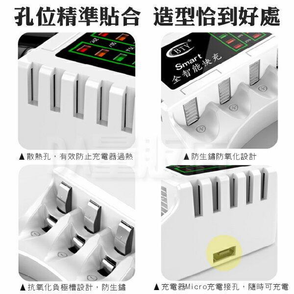 電池充電器 自動斷電 快速充電 三號 四號電池 鎳氫電池 充電電池 USB充電器 兼容 鎳氫電池 充電指示燈 5