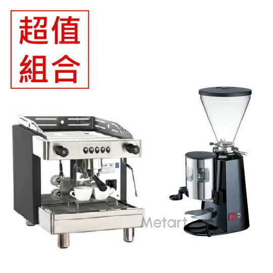 ~Metart形而上~KLUB L1系列 半自動咖啡機 飛馬900N磨豆機