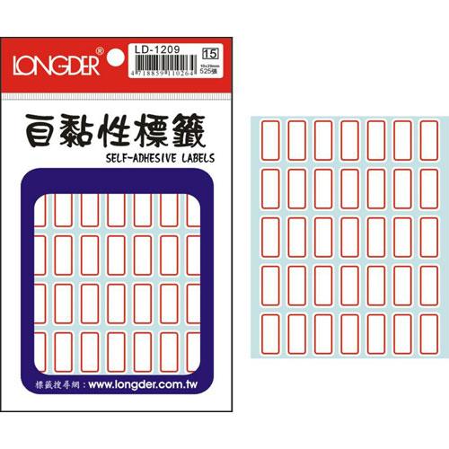 龍德 LD-1209 紅框 自粘標籤(同WL-1027)