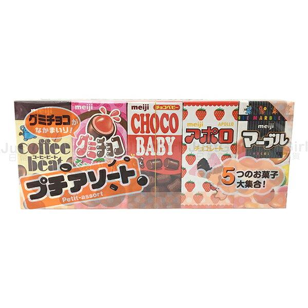 明治 meiji 綜合巧克力 草莓巧克力 草莓軟糖 咖啡 5入 51g 食品 日本製造進口 JustGirl
