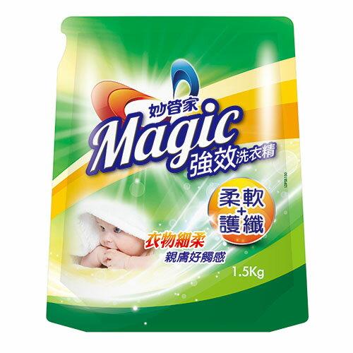 妙管家 強效洗衣精補充包-柔軟護纖1.5Kg【愛買】