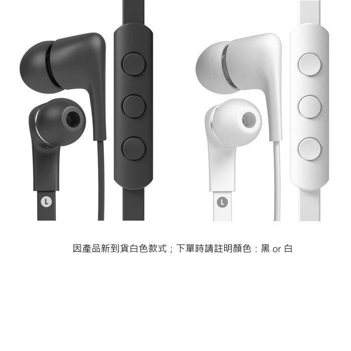 *╯新風尚潮流╭* JAYS A-JAYS FIVE Android專用 高階耳機 入耳式 JAYS5-A