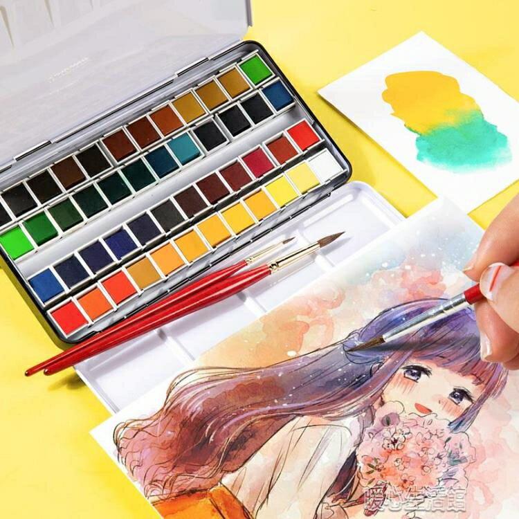 柏倫斯24色固體水彩顏料鐵盒套裝水粉顏料固體水彩畫畫套裝初學者調 【新春快樂】