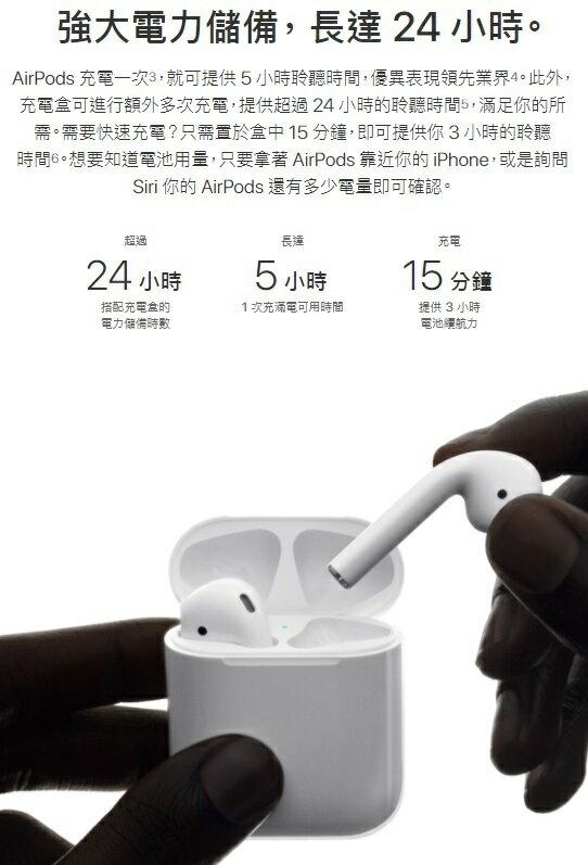 Apple 蘋果 AirPods 藍芽耳機 二代 台灣公司貨 2