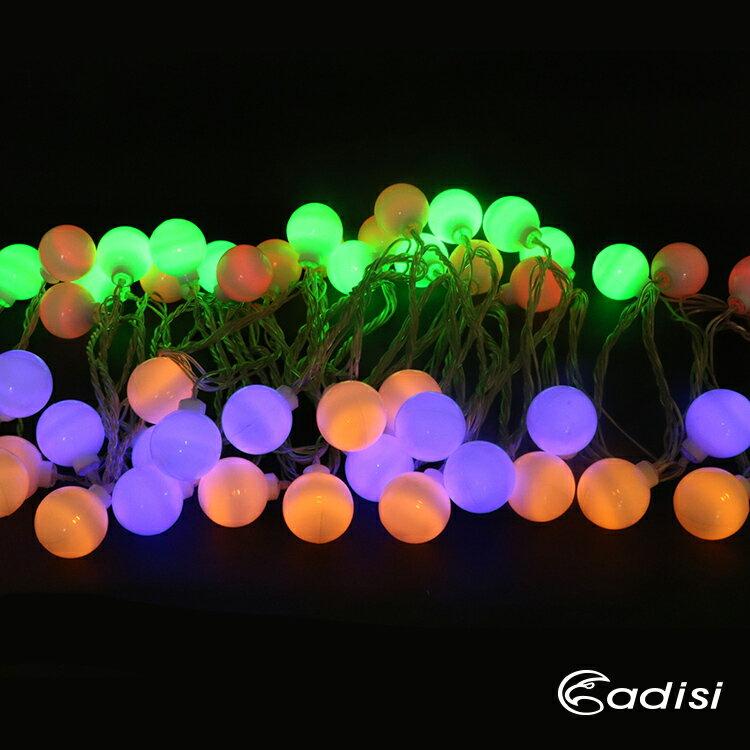 ADISI 彩光霧白圓球戶外裝飾燈 AS15192 / 城市綠洲(裝飾燈、露營燈、戶外露營、活動、燈具)