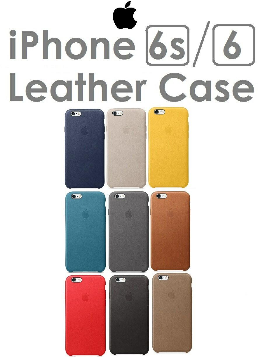 【原廠盒裝】蘋果 APPLE iPhone 6s 原廠皮革護套 皮質背殼背蓋(iPhone 6 共用)