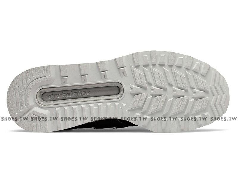 Shoestw【MS574UTB】NEW BALANCE NB574 慢跑鞋 麂皮 網布 小紅標 黑色 男生尺寸 4
