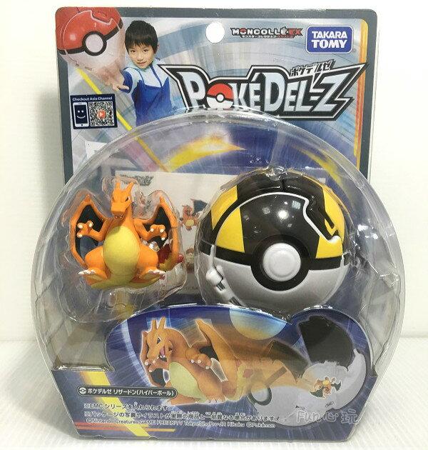 【Fun心玩】PC10686 麗嬰 日本 多美 TOMY 神奇寶貝 PokeDel-z 超級球(噴火龍) 精靈 寶可夢