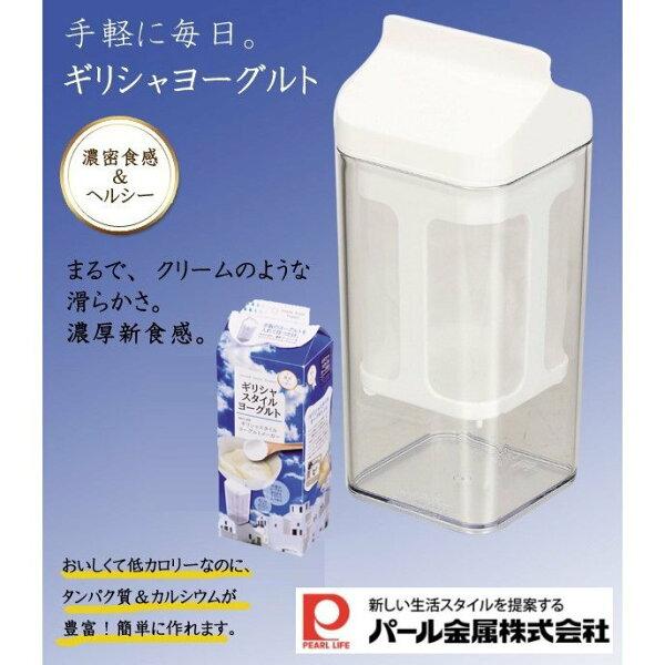 【日本Pearl】水切優格盒優格瀝水器水切乳酪製作盒牛奶盒造型日本製