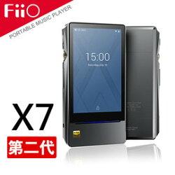 志達電子【FiiO X7 II Android高解析母帶級無損音樂播放器配備AM3A高功率模組】雙系統模式/藍牙4.1/WiFi連接/音響DAC前級/可更換模組