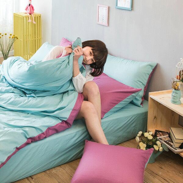 床包單人-100%精梳棉【撞色系列-水水綠】含一件枕套,經典素色,台灣製,戀家小舖